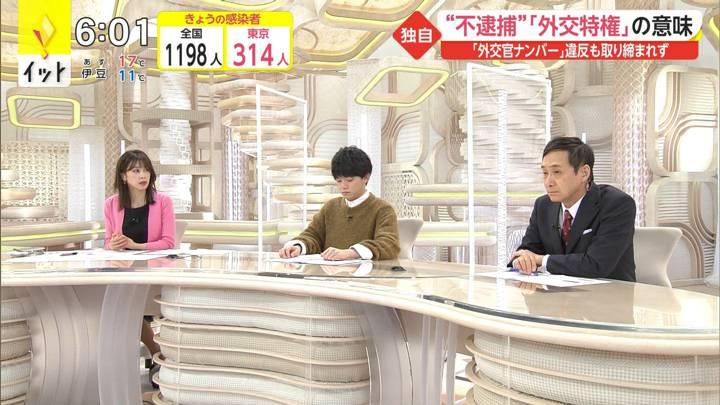 2020年11月23日加藤綾子の画像12枚目