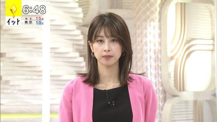 2020年11月23日加藤綾子の画像14枚目