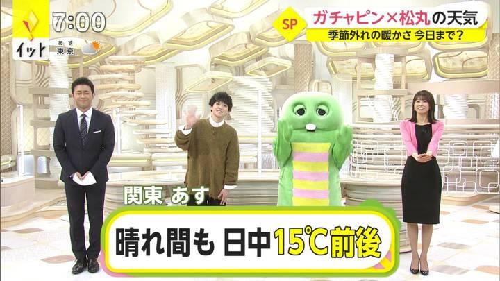 2020年11月23日加藤綾子の画像16枚目