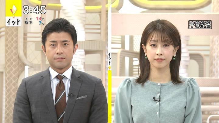 2020年11月24日加藤綾子の画像01枚目