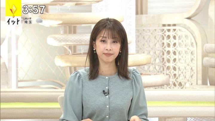 2020年11月24日加藤綾子の画像02枚目