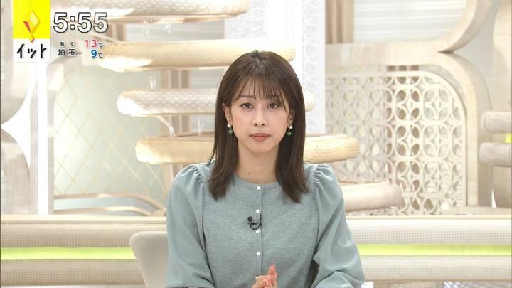 2020年11月24日加藤綾子の画像12枚目