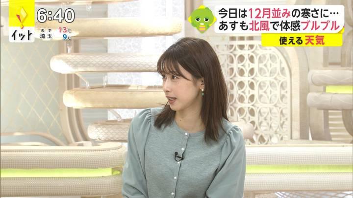 2020年11月24日加藤綾子の画像13枚目