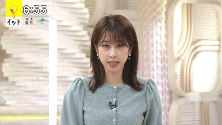 2020年11月24日加藤綾子の画像14枚目