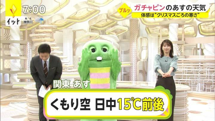 2020年11月24日加藤綾子の画像16枚目