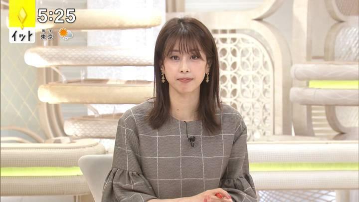 2020年11月25日加藤綾子の画像07枚目