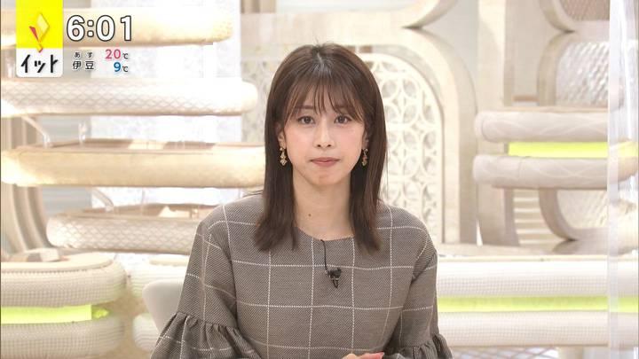 2020年11月25日加藤綾子の画像09枚目