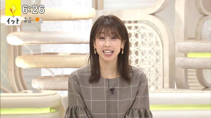 2020年11月25日加藤綾子の画像10枚目