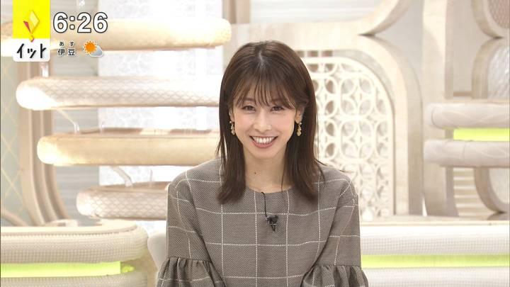2020年11月25日加藤綾子の画像11枚目
