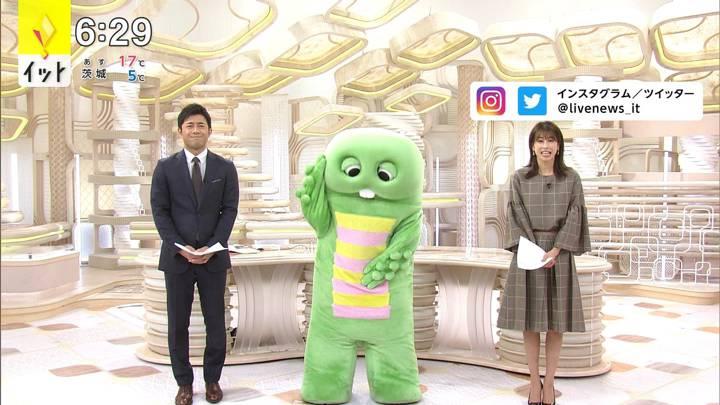 2020年11月25日加藤綾子の画像12枚目