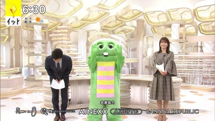 2020年11月25日加藤綾子の画像13枚目