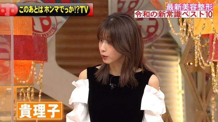 2020年11月25日加藤綾子の画像14枚目