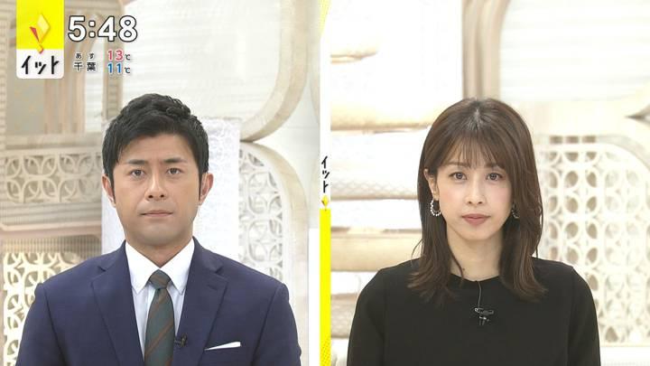 2020年11月26日加藤綾子の画像10枚目