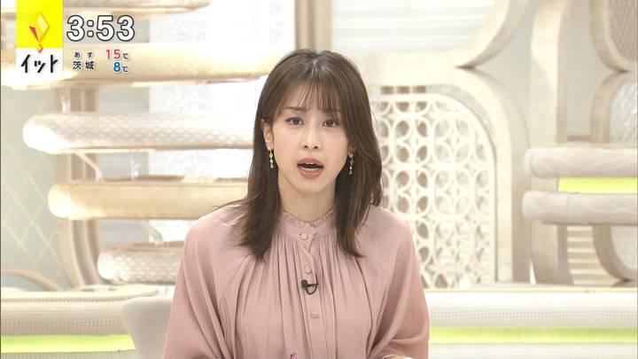 2020年11月27日加藤綾子の画像02枚目