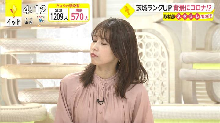 2020年11月27日加藤綾子の画像04枚目