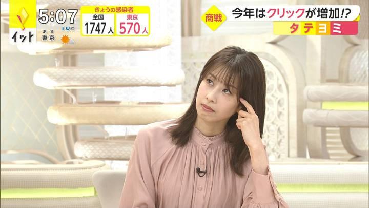 2020年11月27日加藤綾子の画像06枚目