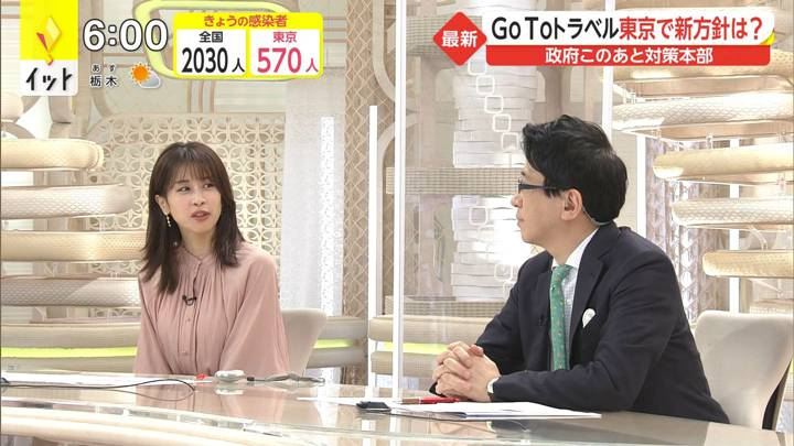 2020年11月27日加藤綾子の画像10枚目