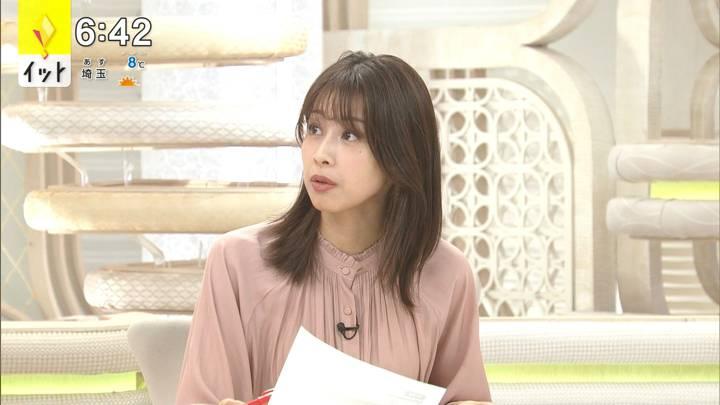 2020年11月27日加藤綾子の画像12枚目