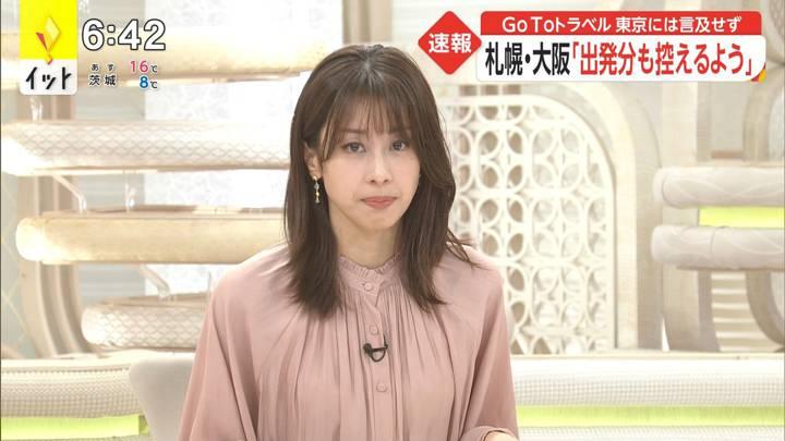 2020年11月27日加藤綾子の画像13枚目