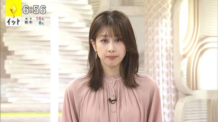 2020年11月27日加藤綾子の画像15枚目