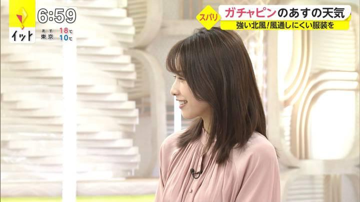 2020年11月27日加藤綾子の画像17枚目