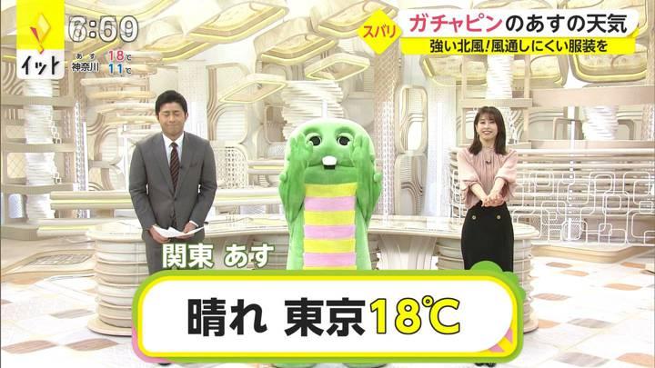 2020年11月27日加藤綾子の画像19枚目