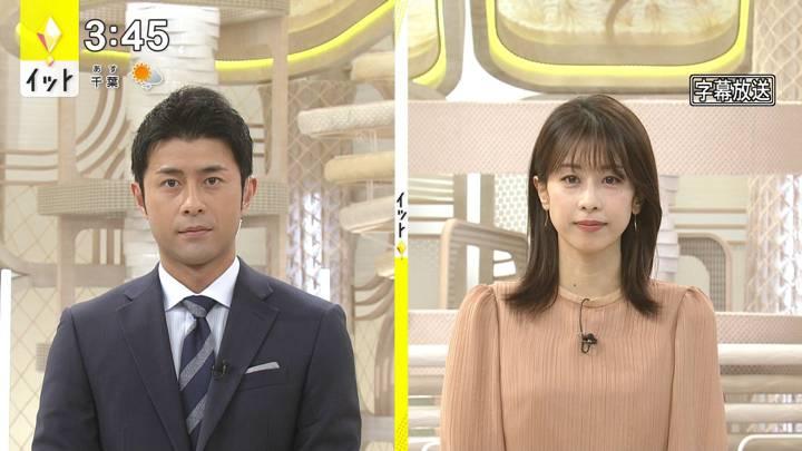 2020年11月30日加藤綾子の画像01枚目