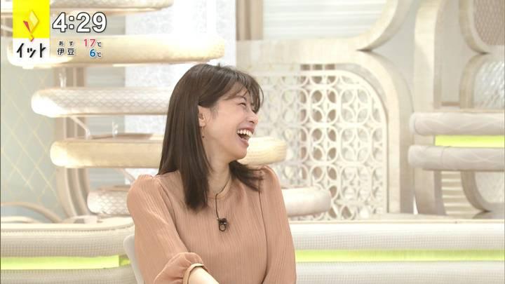 2020年11月30日加藤綾子の画像05枚目