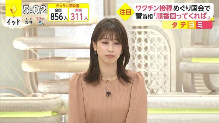 2020年11月30日加藤綾子の画像07枚目