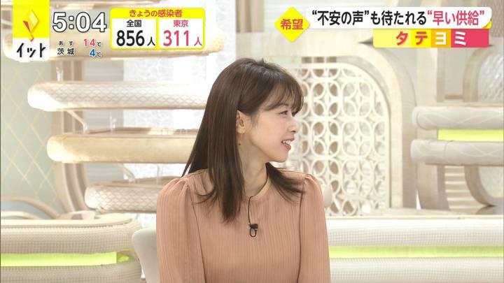 2020年11月30日加藤綾子の画像08枚目