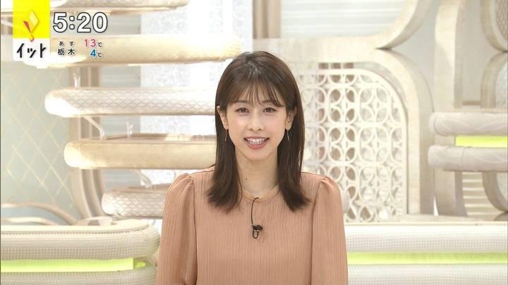 2020年11月30日加藤綾子の画像09枚目