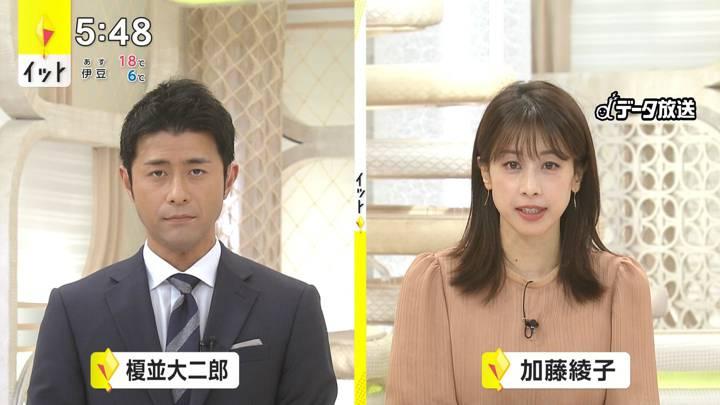 2020年11月30日加藤綾子の画像11枚目