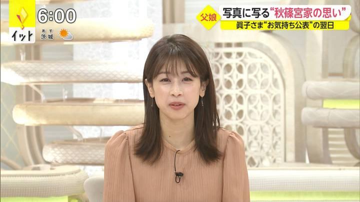 2020年11月30日加藤綾子の画像12枚目
