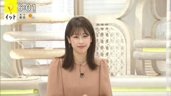 2020年11月30日加藤綾子の画像13枚目