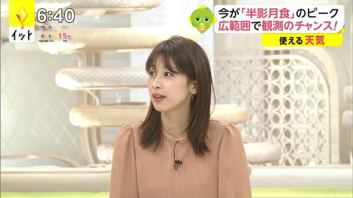 2020年11月30日加藤綾子の画像14枚目
