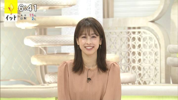 2020年11月30日加藤綾子の画像15枚目