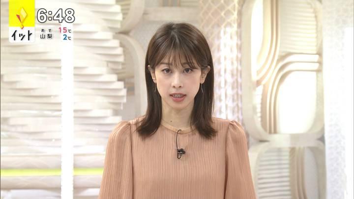 2020年11月30日加藤綾子の画像16枚目