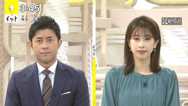 2020年12月02日加藤綾子の画像01枚目