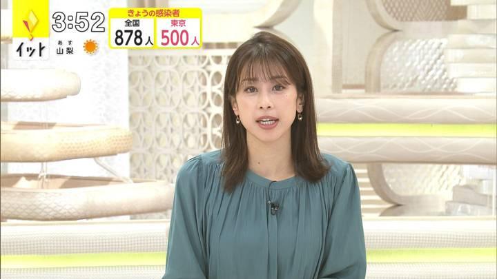 2020年12月02日加藤綾子の画像03枚目