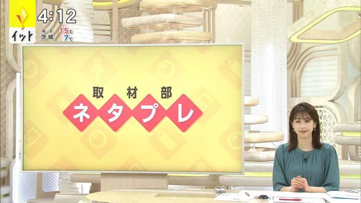 2020年12月02日加藤綾子の画像05枚目