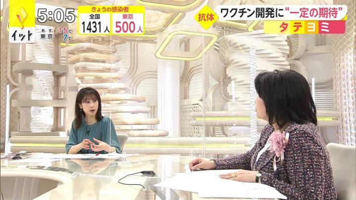 2020年12月02日加藤綾子の画像09枚目