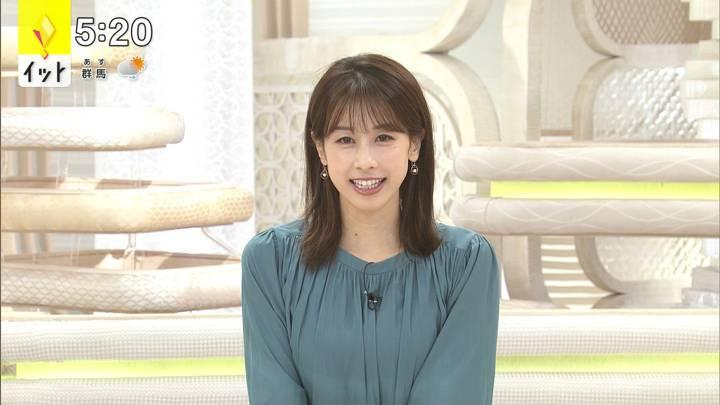2020年12月02日加藤綾子の画像11枚目