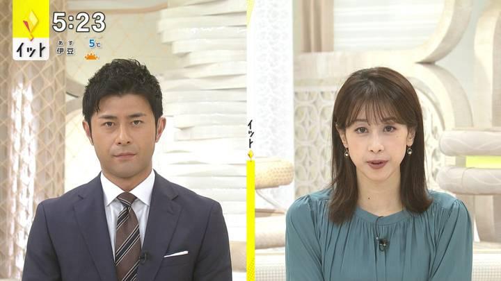 2020年12月02日加藤綾子の画像12枚目