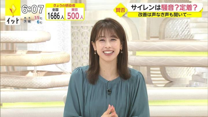 2020年12月02日加藤綾子の画像13枚目