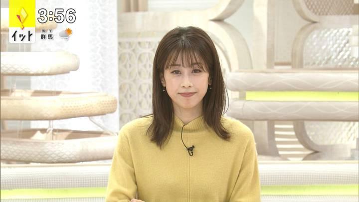 2020年12月04日加藤綾子の画像03枚目