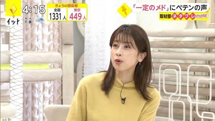 2020年12月04日加藤綾子の画像07枚目