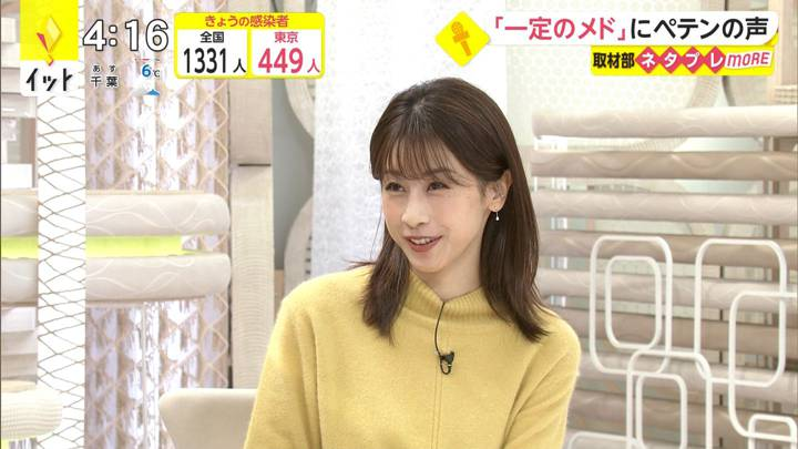2020年12月04日加藤綾子の画像08枚目