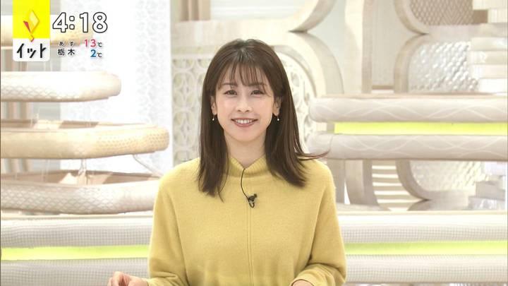 2020年12月04日加藤綾子の画像09枚目