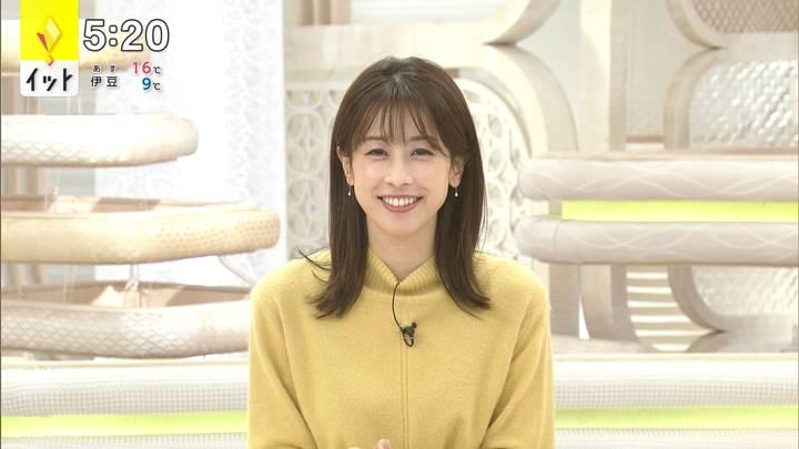 2020年12月04日加藤綾子の画像12枚目