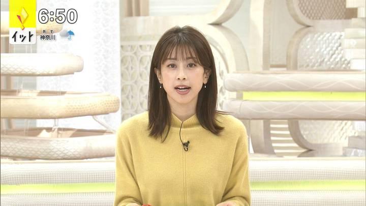 2020年12月04日加藤綾子の画像14枚目